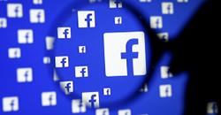 Haladó Facebook tréning